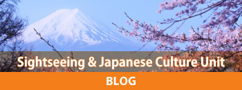 Sightseeing & Japanese Culture Unit