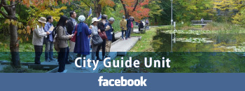 City Guide Unit